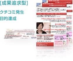 院内広報のイメージ